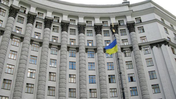 Вгосударстве Украина снизился уровень безработицы