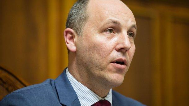 Парламент Украины может принять закон ореинтеграции Донбасса осенью