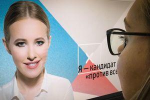 Собчак - в президенты РФ: реальный оппонент Путина или кремлевский кандидат-спойлер