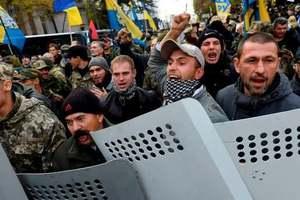 Столкновения под Радой. Фото: AFP