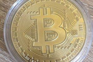 Стремительный скачок: Bitcoin пробил психологическую отметку
