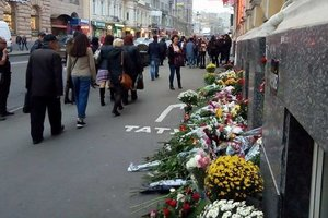 Жертвами ДТП с участием Зайцевой в Харькове стали жена и дочь погибшего воина АТО