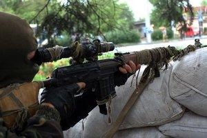 Полиция задержала снайпера с оружием под Верховной Радой