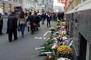 Отмажут или посадят: трагедия в Харькове разделила соцсети