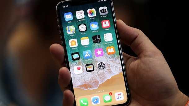ВКитайской республике  начнут торговать  клон iPhone X