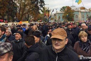 Под Верховной Радой собралась почти тысяча человек