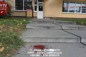Под Киевом убили участника АТО