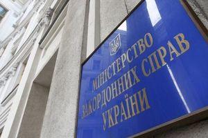 """Скандал вокруг закона об образовании: в МИД Украины ответили на венгерский """"шантаж"""""""