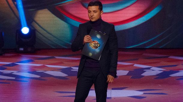 Владимир Зеленский. Фото: Facebook