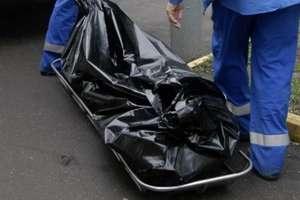 Под Харьковом в поле нашли скелет мужчины