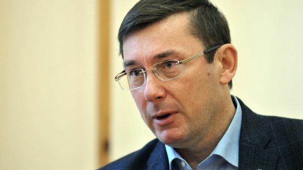 Конвертцентры вУкраинском государстве растут, «как грибы»,— Луценко