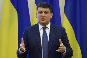Украинская экономика может стать лучшей на континенте - Гройсман