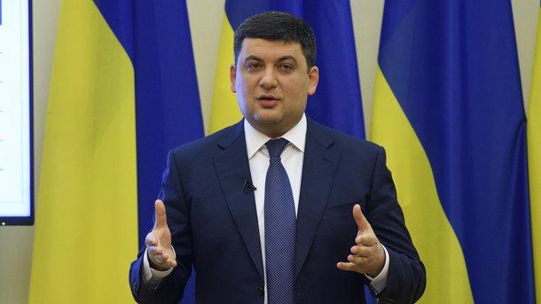 Украина вполне может стать страной ссамой удачной экономикой материка - Гройсман