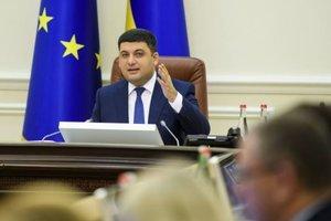 Выполнение Соглашения об ассоциации с ЕС: Кабмин одобрил план действий