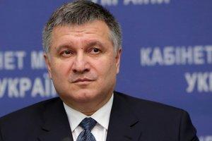 Аваков попросил у Гройсмана неделю для проекта по новым правилам дорожного движения