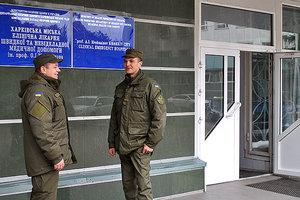 ДТП в Харькове: кровь для пострадавших сдали офицеры Нацгвардии