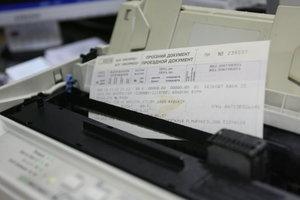 В Украине введут единый билет для поездов и автобусов - Кравцов