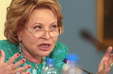 Спикер Совфеда Матвиенко сделала заявление по отказу РФ платить взносы в Совет Европы