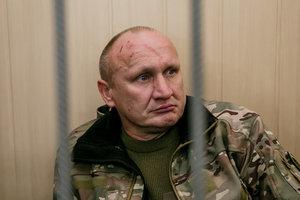 Суд отправил Коханивского под круглосуточный домашний арест