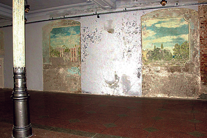 В одесском университете нашли 100-летнее панно