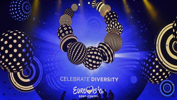 Евровидение-2017 прошло в Киеве. Фото: AFP