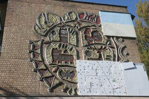 Киевские чиновники прокомментировали уничтожение мозаики советских времен на доме