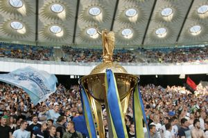 Стала известна дата жеребьевки 1/4 финала Кубка Украины