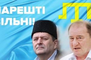 Чийгоз и Умеров сегодня возвращаются в Украину - Гройсман