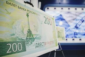 В НБУ прокомментировали идею запрета оборота российских рублей в Украине