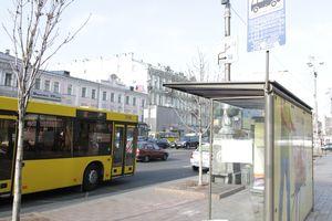 В Киеве водителя-хама из-за курения в салоне лишили премии и отправят на курсы