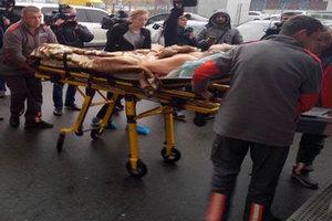Раненого Мосийчука перевезли в другую больницу