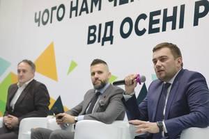 Земельная реформа предусматривает инструментарий предотвращения рисков, – Мартынюк