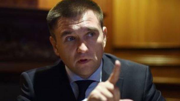 Климкин: Задержка впереговорах поДонбассу вызвана «российскими трюками»