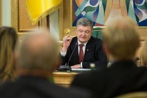 Порошенко призвал иностранных инвесторов верить в украинские реформы