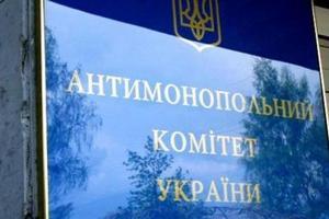 АМКУ заподозрил мэрию Запорожья в нарушениях