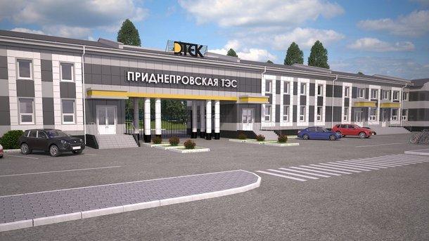Шаг к энергонезависимости: ДТЭК Приднепровская ТЭС перевела энергоблок №7 на украинский уголь