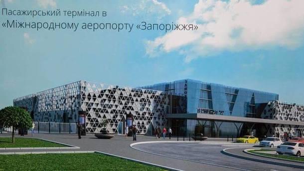 Гройсман утвердил смету настроительство нового терминала ваэропорту Запорожья