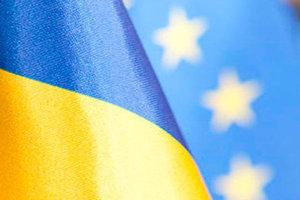 ЕС выделил Украине почти 90 млн евро на реформы