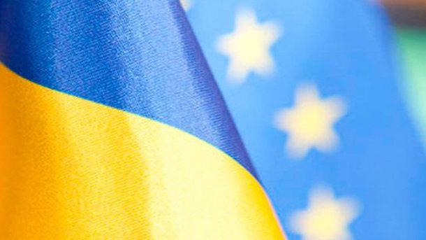 Украина уговорилаЕС потратить десятки млн. нареформы