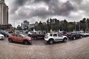 В Одессе устроили масштабный автопробег