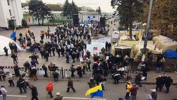 Активисты под Радой. Фото: npu.gov.ua