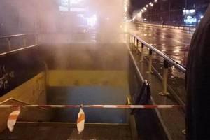 ЧП на столичной Чоколовке: кипятком затопило подземный переход