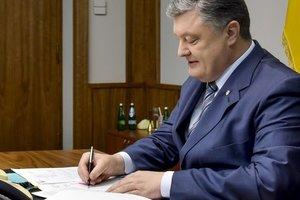 Порошенко подписал закон о ратификации протоколов к Европейской конвенции по правам человека