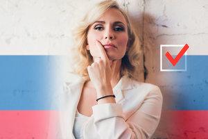 Вслед за Собчак об участии в выборах президента РФ заявила Екатерина Гордон