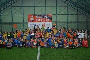 130 детей приняли участие в турнире Shakhtar Kids Cup в Харькове