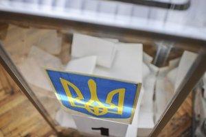 Вооруженное нападение на избирательный участок: появилось видео