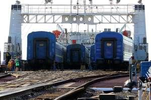 Новый Шелковый путь пройдет через Украину - Госрезерв