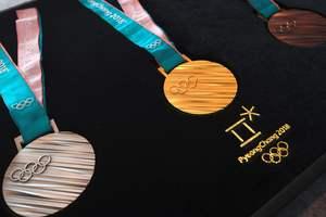 Украинским олимпийцам назвали премиальные за Пхенчхан-2018