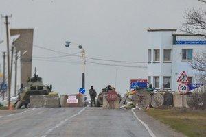 В ФСБ объяснили, зачем Россия закрыла границу Крыма