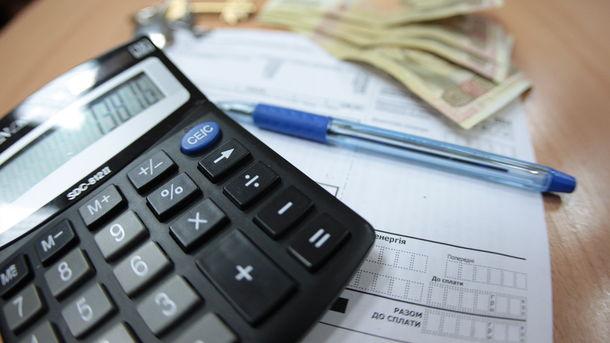 Розенко объявил, что компенсации засэкономленные субсидии начнут оплачивать со2ноября